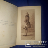 1915 Сочинения Гоголя под ред. Каллаша - 8 томов photo 4