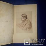 1915 Сочинения Гоголя под ред. Каллаша - 8 томов photo 9