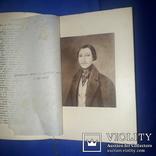 1915 Сочинения Гоголя под ред. Каллаша - 8 томов photo 10