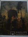 Державний микололаiвський художнiй музей им. В.В.Верещагина, фото №5