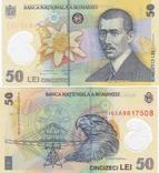 Romania Румыния - 50 Lei 2016 ( 2005 ) UNC JavirNV, фото №2