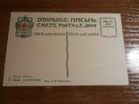 Открытка Пенза собор Община св. Евгении, фото №3