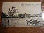 Александро-Невский собор. Двинск. Отправлена в Луцк, фото №2