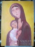 Богородица. Х-к В.Афанасьев, фото №2