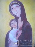Богородица. Х-к В.Афанасьев, фото №3