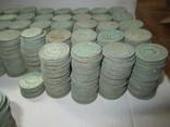 20 копеек 4700 грамм + 15 копеек 800 грамм. photo 4