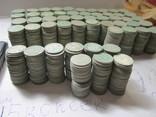 20 копеек 4700 грамм + 15 копеек 800 грамм. photo 5