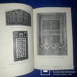 1950 Ковры мира - 5000 экз., фото №5