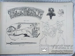 1896 Античное искусство, фото №6