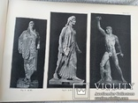 1896 Античное искусство, фото №9