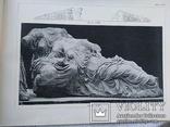 1896 Античное искусство, фото №11