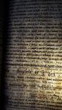 1790-е Поучение о догматах веры и заповедях Божьих 30х19 см., фото №8