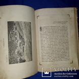 1870 Сказание о Пресвятой Богородице с 11 гравюрами, фото №3
