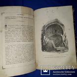 1870 Сказание о Пресвятой Богородице с 11 гравюрами, фото №13