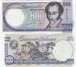 Venezuela Венесуэла - 500 Bolivares 31.05. 1990 P. 67d aUNC- JavirNV, фото №2