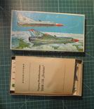 Сборная модель самолёта SAAB-J35. ГДР для СССР. photo 9