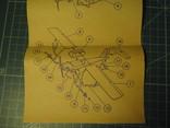 Сборная модель самолёта L-60. ГДР для СССР. М 1:100. photo 7