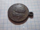 Медаль photo 3