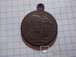 Медаль photo 4