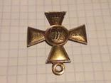 Георгиевский крест 2 степени золото photo 5