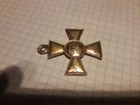 Георгиевский крест 2 степени золото photo 6