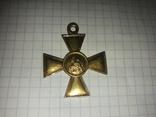 Георгиевский крест 2 степени золото photo 8