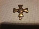 Георгиевский крест 2 степени золото photo 9