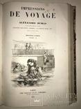1855 Путешествие А.Дюма Прижизненное Эффектные Гравюры, фото №4