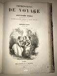 1855 Путешествие А.Дюма Прижизненное Эффектные Гравюры, фото №5