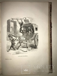 1855 Путешествие А.Дюма Прижизненное Эффектные Гравюры, фото №6