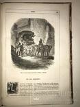 1855 Путешествие А.Дюма Прижизненное Эффектные Гравюры, фото №7