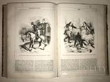 1855 Путешествие А.Дюма Прижизненное Эффектные Гравюры, фото №10