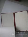 """Блокнот наградной """"Участнику Республиканской конференции"""" Киев 1976 г., фото №4"""