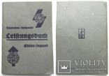 III REICH книга награждений Leistungsbuch Гитлер Югенд HJ Hitler Jugend 1936 года., фото №3