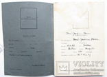 III REICH книга награждений Leistungsbuch Гитлер Югенд HJ Hitler Jugend 1936 года., фото №4