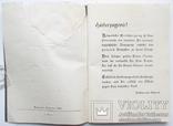 III REICH книга награждений Leistungsbuch Гитлер Югенд HJ Hitler Jugend 1936 года., фото №5