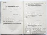 III REICH книга награждений Leistungsbuch Гитлер Югенд HJ Hitler Jugend 1936 года., фото №6