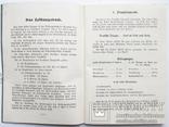 III REICH книга награждений Leistungsbuch Гитлер Югенд HJ Hitler Jugend 1936 года., фото №7