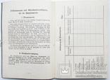 III REICH книга награждений Leistungsbuch Гитлер Югенд HJ Hitler Jugend 1936 года., фото №8