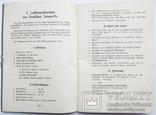 III REICH книга награждений Leistungsbuch Гитлер Югенд HJ Hitler Jugend 1936 года., фото №9