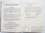 III REICH книга награждений Leistungsbuch Гитлер Югенд HJ Hitler Jugend 1936 года., фото №10