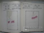 Рекомендации для плавания в районах разделения движения (номерная) 1972 г., фото №9