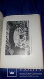 1934 Камерный театр Юбилейное издание, фото №3