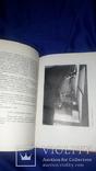 1934 Камерный театр Юбилейное издание, фото №4