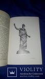 1905 Античная Греция во времена Перикла photo 7