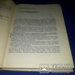 1969 Планировка и застройка городов Украины, фото №7