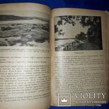 1929 Нарис географії України photo 9