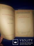 1937 История древней Греции, фото №3