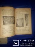 1937 История древней Греции, фото №7