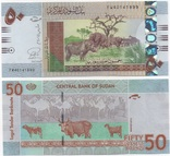 Sudan North Северный Судан - 50 Pounds 2015 UNC JavirNV, фото №2
